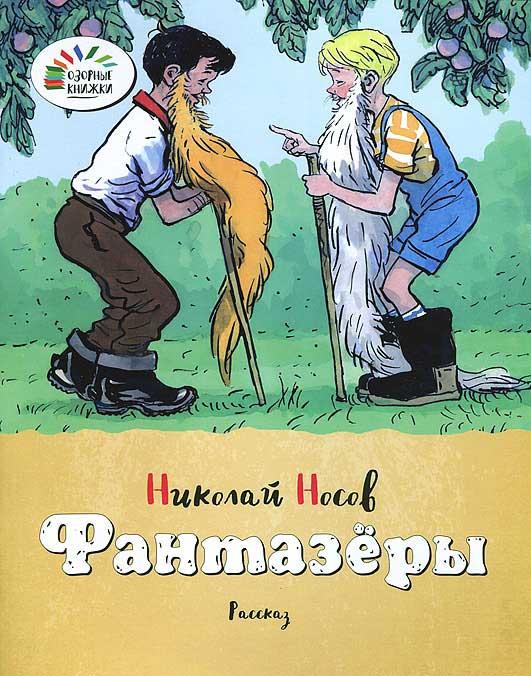 Історія полтавщини 9 клас читати онлайн